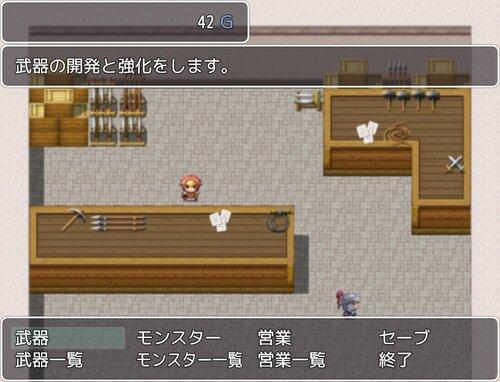 マッチポンプ武器工房 Game Screen Shot3