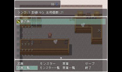 マッチポンプ武器工房 Game Screen Shot4