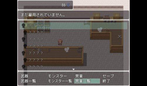 マッチポンプ武器工房 Game Screen Shot5