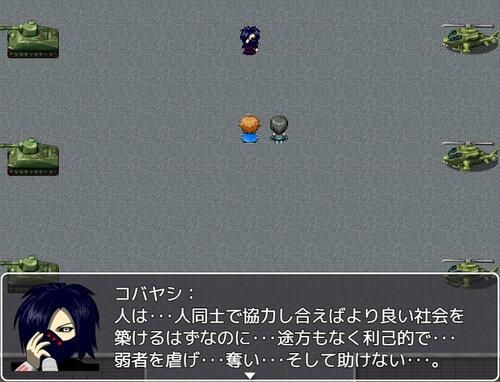 イビルオブミュータント Game Screen Shot2