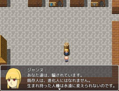 イビルオブミュータント Game Screen Shot4