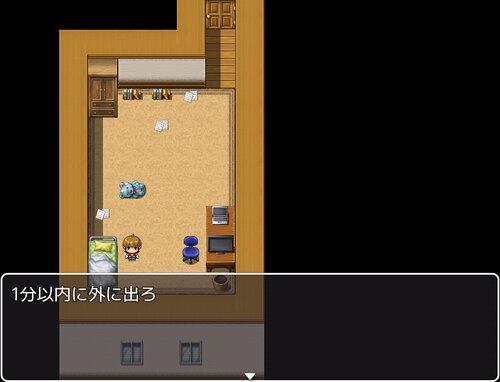 留年……やだなぁ Game Screen Shot3
