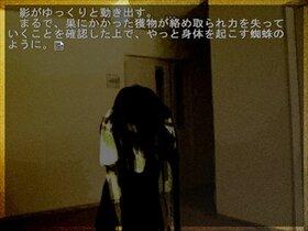 千変挽歌百不思議(TRINITAS EDITION) Game Screen Shot3