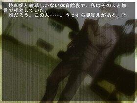 千変挽歌百不思議(TRINITAS EDITION) Game Screen Shot4