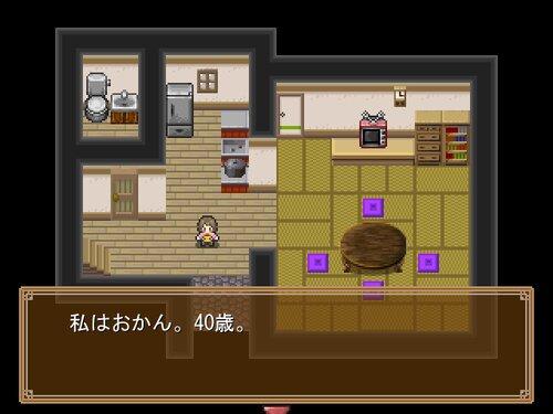 おかんRPG Game Screen Shot1