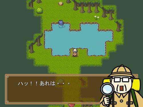 おかんRPG Game Screen Shot5