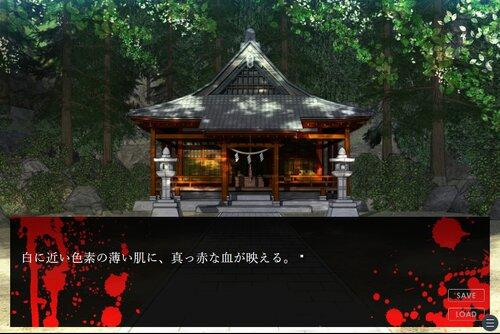 君が死んだ夏、銀色の猫。 Game Screen Shot2