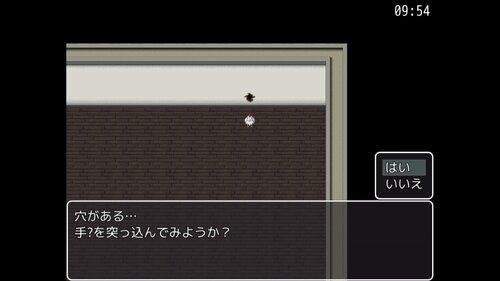 この部屋何もないわ Game Screen Shot2