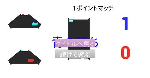 ホッケーゲーム Game Screen Shot3
