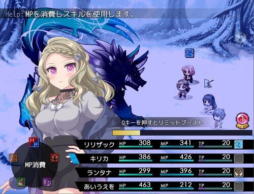 SHATIKU QUEST 2 Game Screen Shot