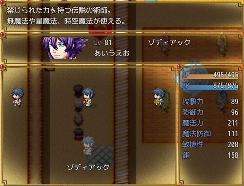 SHATIKU QUEST 2 Game Screen Shot4