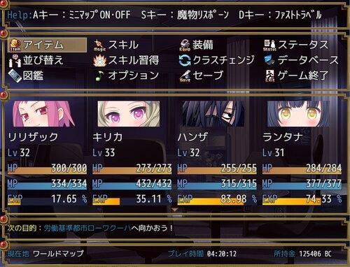SHATIKU QUEST 2 Game Screen Shot5