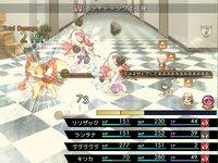 SHATIKU QUEST 2のゲーム画面