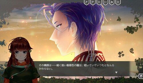 うみをはむ Game Screen Shot1