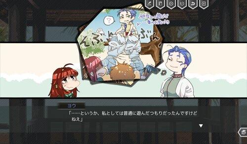 うみをはむ Game Screen Shot4