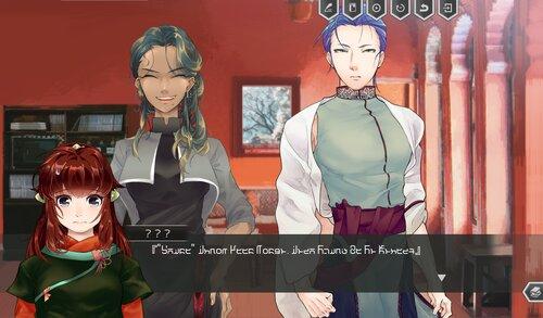 うみをはむ Game Screen Shot5
