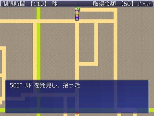 《小銭拾い》 Game Screen Shot3
