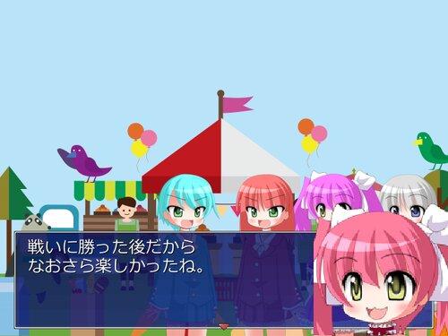 《小銭拾い》 Game Screen Shot5