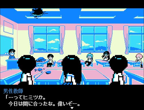 ぶっとばせ!!くま子さん Game Screen Shot3