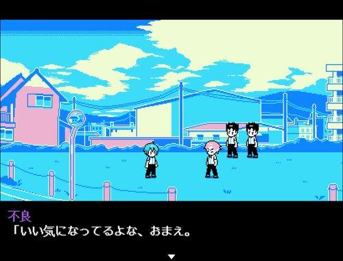 ぶっとばせ!!くま子さん Game Screen Shot4
