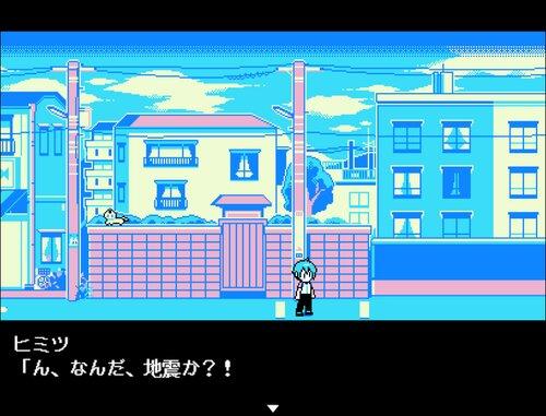 ぶっとばせ!!くま子さん Game Screen Shot5