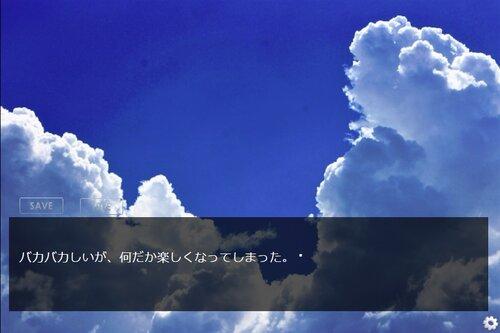 夏祭り Game Screen Shot5