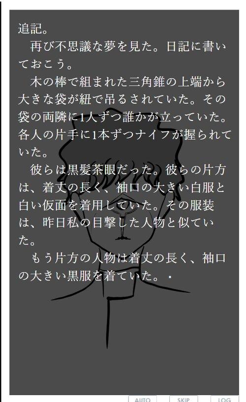 ブルームバーナより Game Screen Shot2