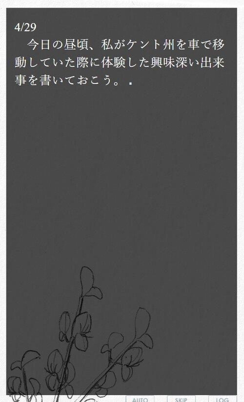 ブルームバーナより Game Screen Shot3