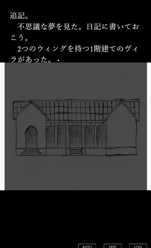 ブルームバーナより Game Screen Shot4