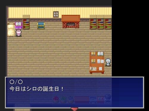 白の文遣い Game Screen Shot2