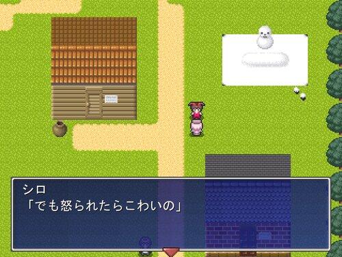 白の文遣い Game Screen Shot3
