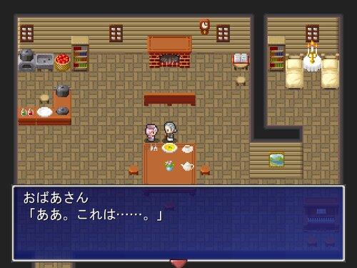 白の文遣い Game Screen Shot4