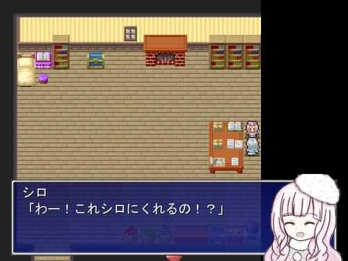 白の文遣い Game Screen Shot5