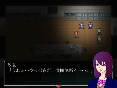 Wahrheit School Game Screen Shot