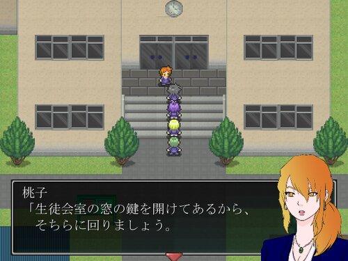 Wahrheit School Game Screen Shot2