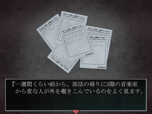 Wahrheit School Game Screen Shot3