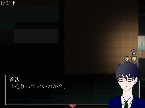 Wahrheit School Game Screen Shot4
