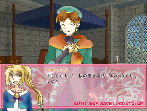 Je du chevalier~きらめく未来~ Game Screen Shot1
