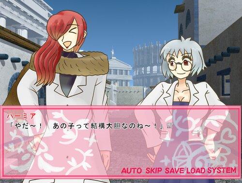 Je du chevalier~きらめく未来~ Game Screen Shot2