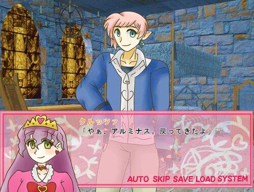 Je du chevalier~きらめく未来~ Game Screen Shot5