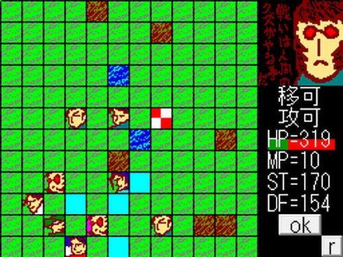 ジャッカルファイト Game Screen Shot