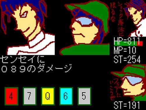 ジャッカルファイト Game Screen Shot3