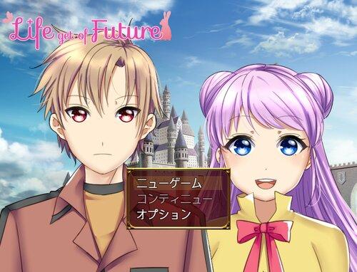 Life Get Of Future -体験版- Game Screen Shots