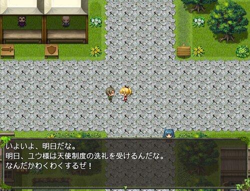 Life Get of Modern Re Game Screen Shot2