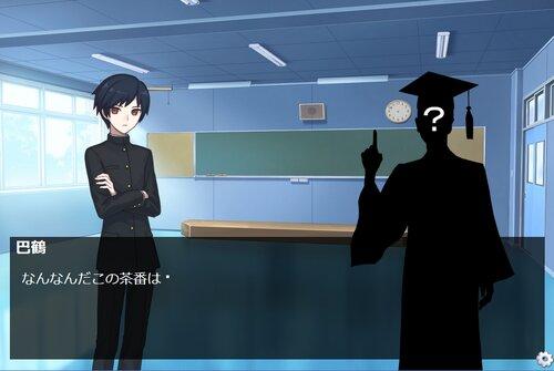 ナゾノ博士の挑戦状 Game Screen Shot5