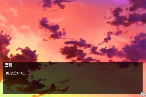 ナゾノ博士の挑戦状リターンズ~久井津巴鶴は夕日に咽び泣く~ Game Screen Shot5