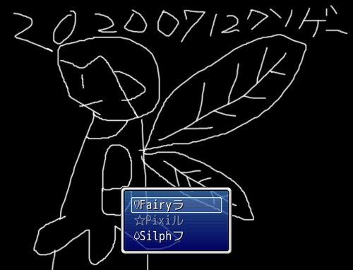 20200712クソゲー Game Screen Shots
