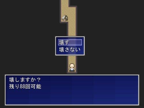 1マスからの脱出 Game Screen Shot3