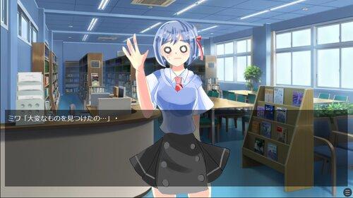 ちゃーちゃん事件です! Game Screen Shot4