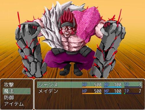 収監少女ジャンヌ Game Screen Shot4